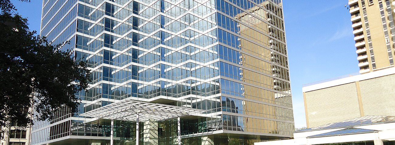 Watertight Plaza Deck Expansion Joints by EMSEAL, Bank of America Plaza, Texas